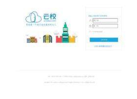 testpassport.yunxiao.com