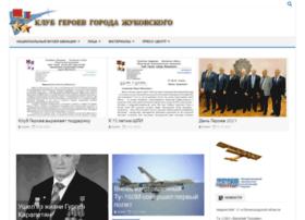 testpilots.ru