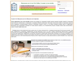 tests-online.ru