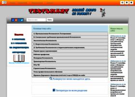 testsmart.ru