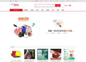 testwebapp.360buy.com