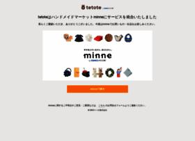 tetote-market.jp