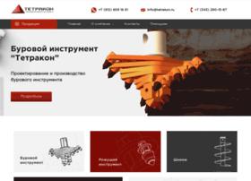 tetrakon.ru