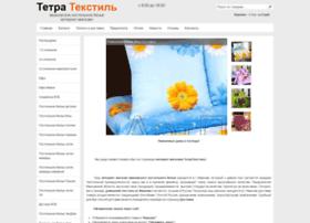 tetratextile.ru
