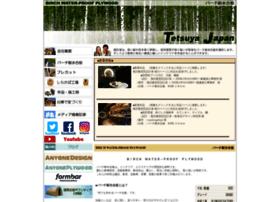 tetsuya-jp.com