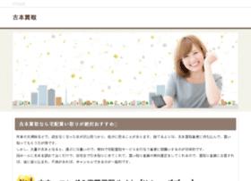 tetuo0044.daa.jp
