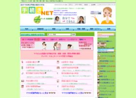 tetuzuki.net