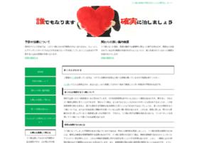 tevbe.org