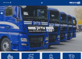 tevet.org.il