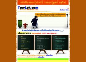 tewlek.com