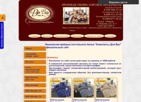 tex-stile.ru