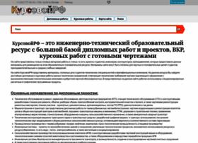 texdiplom.ru