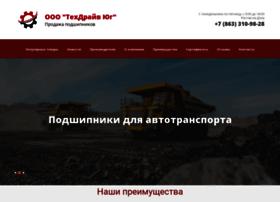 texdrive.ru