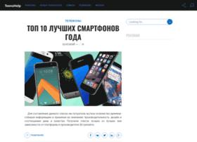 texhepl.ru
