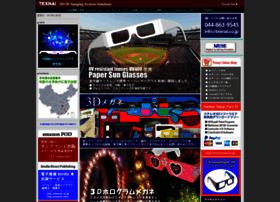texnai.co.jp
