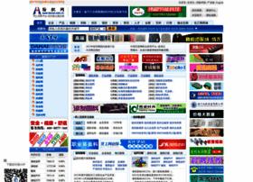 texnet.com.cn