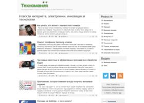 texnomaniya.ru