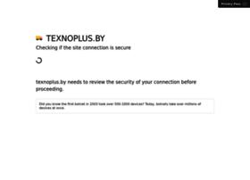 texnoplus.by