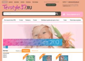 texstyle37.ru