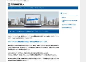 text-mining-tool.com