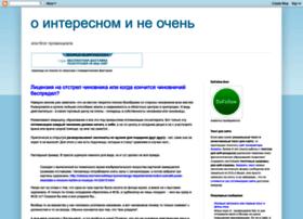 text-pro.blogspot.ru