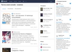 texta.in.ua