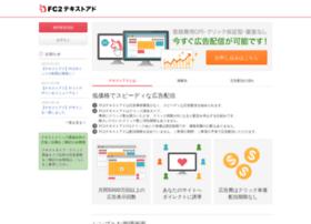 textad.net