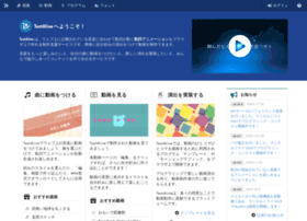 textalive.jp