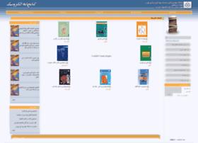 textbook.tums.ac.ir