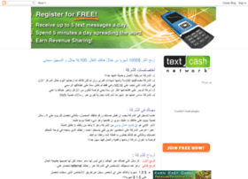 textcashnetwork-arab.blogspot.com