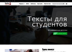 textfor.ru