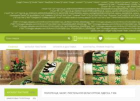textil-optom.com.ua