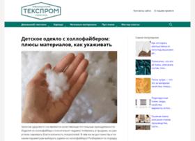 textile-company.ru