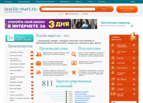 textile-mart.ru