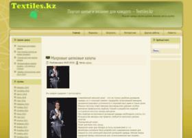 textiles.kz