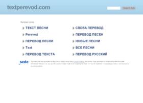 textperevod.com