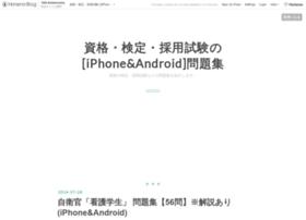 textrain.hateblo.jp