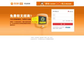 texutong.com