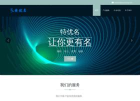 teyouming.com
