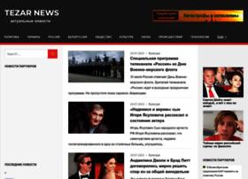 tezars.ru