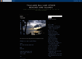 tezzasthaiinfo.blogspot.com.au