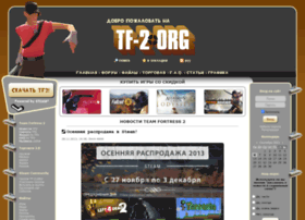 tf-2.org