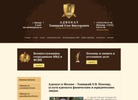 tf-advokat.ru