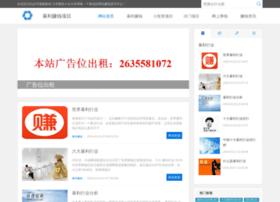 tf-seo.com