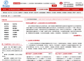 tf.qqfx.com.cn