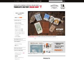 tfa-onlineshop.com