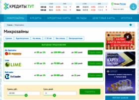 tfbzaim.ru