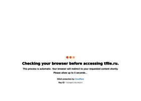 tfile.ru