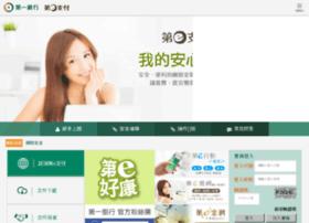 tfirstpay.firstbank.com.tw