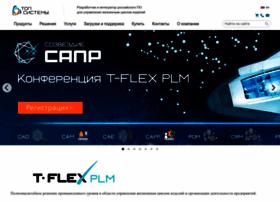 tflex.ru